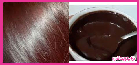 صبغي شعرك بمواد طبيعية مفيدة ليه و حصلي على اللون الشوكولاتي