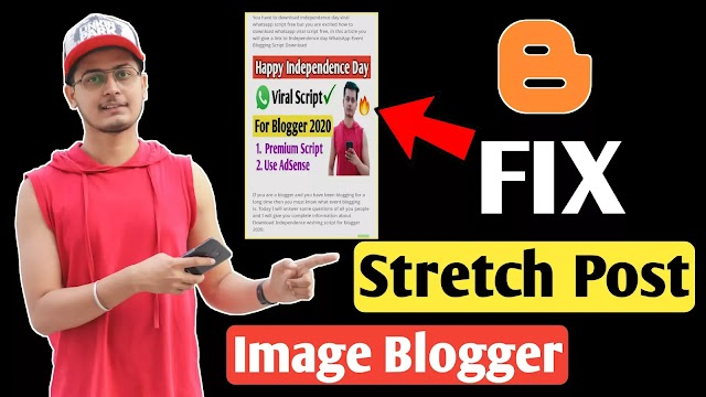 How To Fix Stretch Images in Blogger