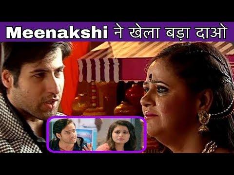Future Story : Meenakshi sets new trap for Kunal Parul in Yeh Rishtey Hain Pyaar Ke