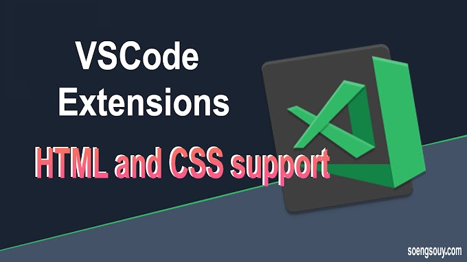 VSCode HTML and CSS support add extention