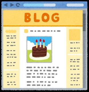 雑記ブログと特化ブログの比較