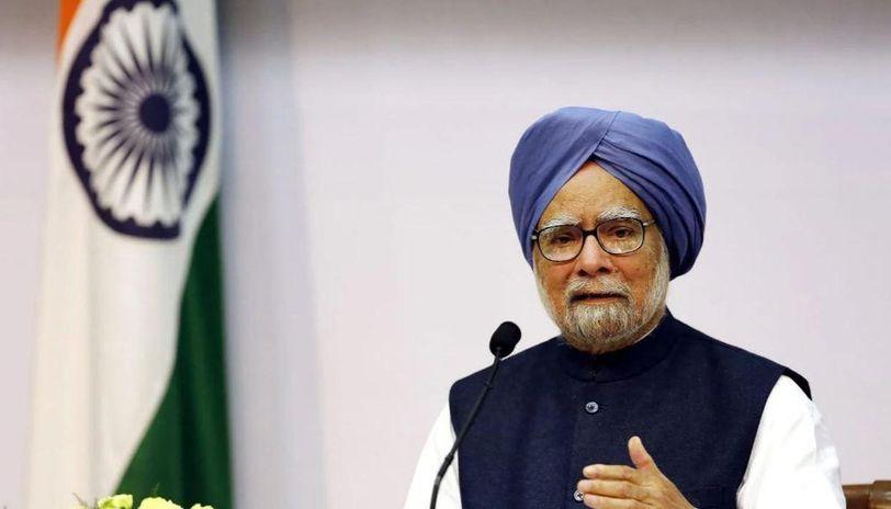 पूर्व प्रधानमंत्री मनमोहन सिंह की तबीयत खराब होने एम्स अस्पताल में कराया गया भर्ती