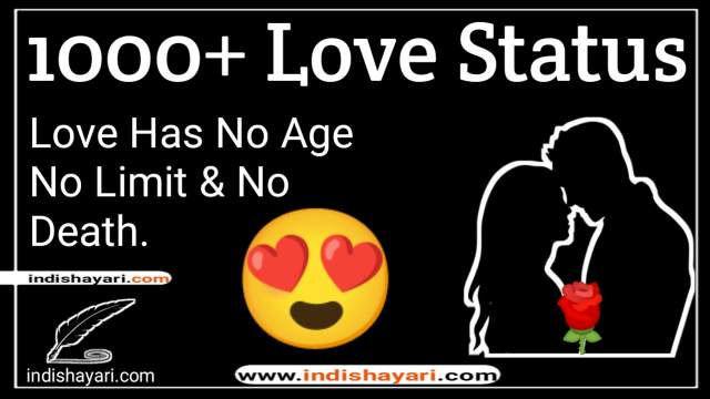 100+ Best Love Status for Whatsapp Instagram Fb