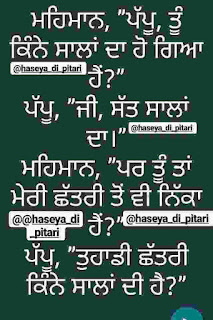 Punjabi Status for Whatsapp