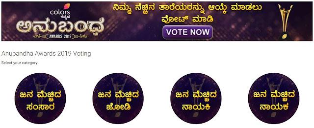 Anubandha Awards Voting