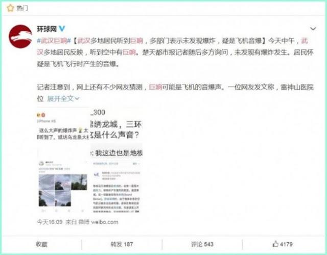 Vũ Hán có biến? Xuất hiện tiếng nổ rung trời tại khu vực lân cận bệnh viện Lôi Thần Sơn