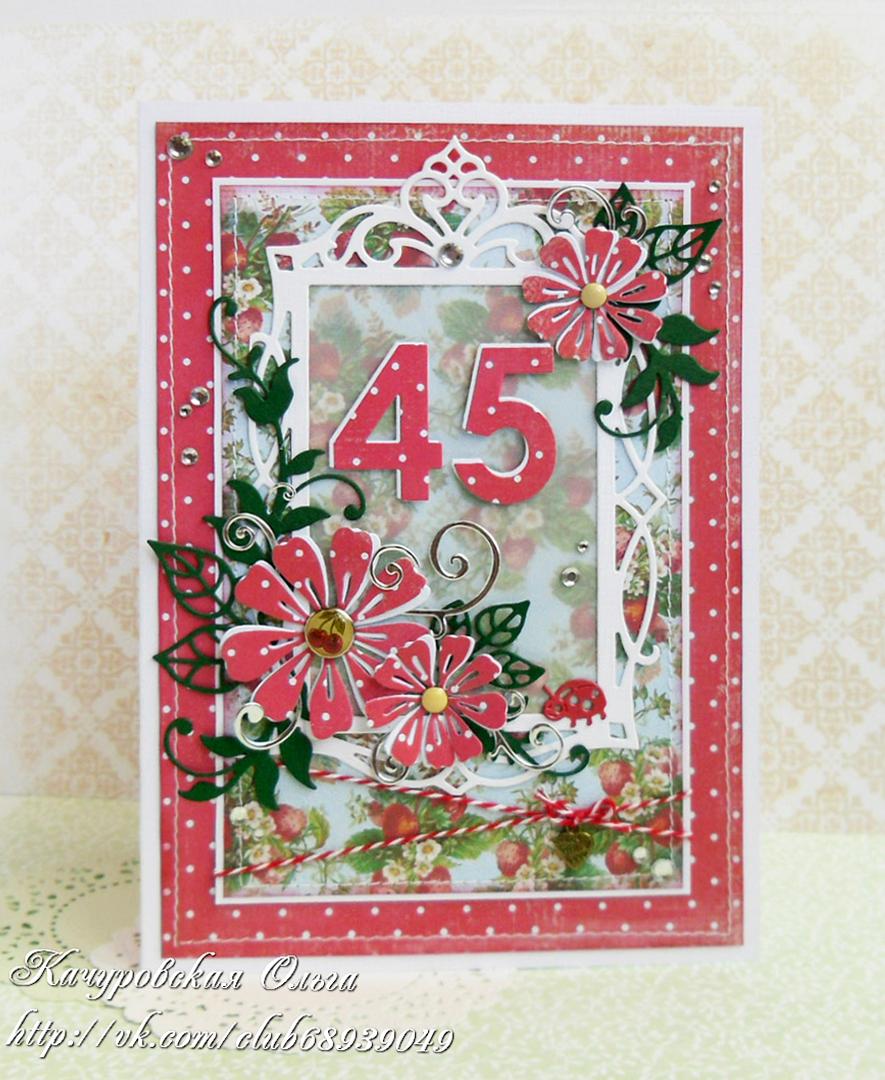 Поздравления 45-летнего юбилея женщины ягодный юбилей