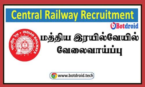Central Railway Recruitment 2021, Apply Online for Apprentice Posts | RRC Job Vacancies