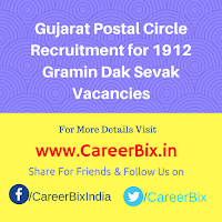 Gujarat Postal Circle Recruitment for 1912 Gramin Dak Sevak Vacancies