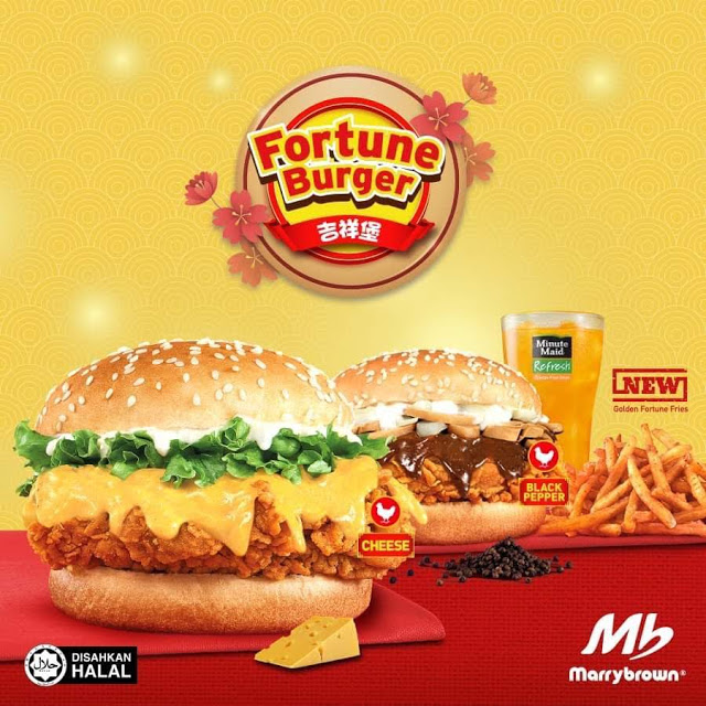 Marry Brown Fortune Burger
