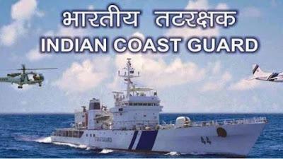 coast guard recruitment