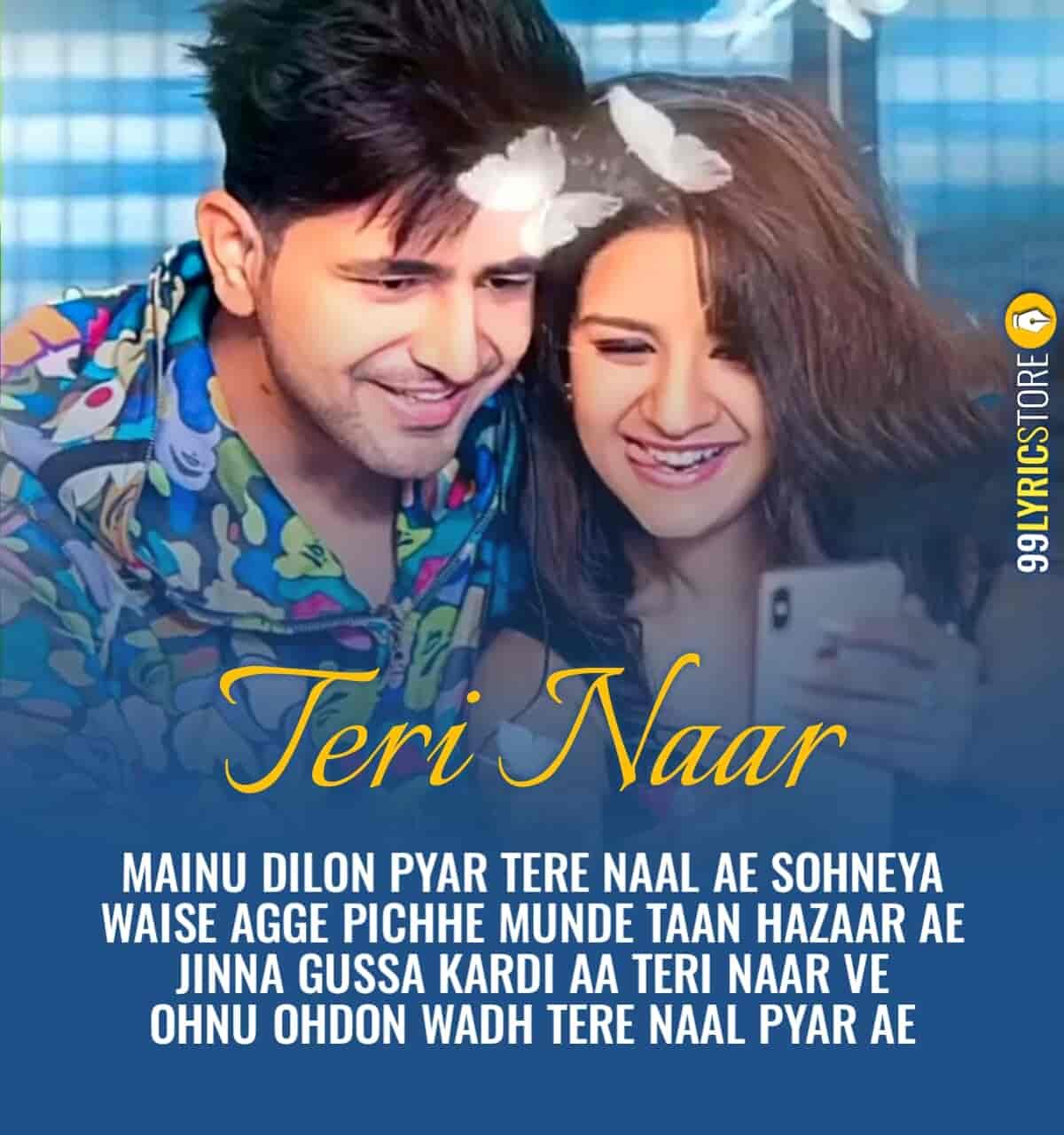 Teri Naar Nikk & Avneet Kaur Song Images