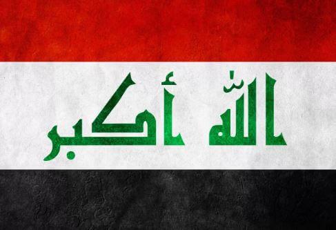 الهجرة الى العراق : كل ما تحتاجه للأنتقال