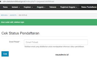 cek status pendaftaran akun sdm data