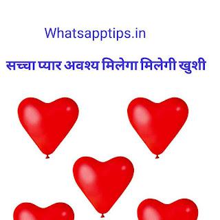 Saptahik love rashifal 20 September to 26 September
