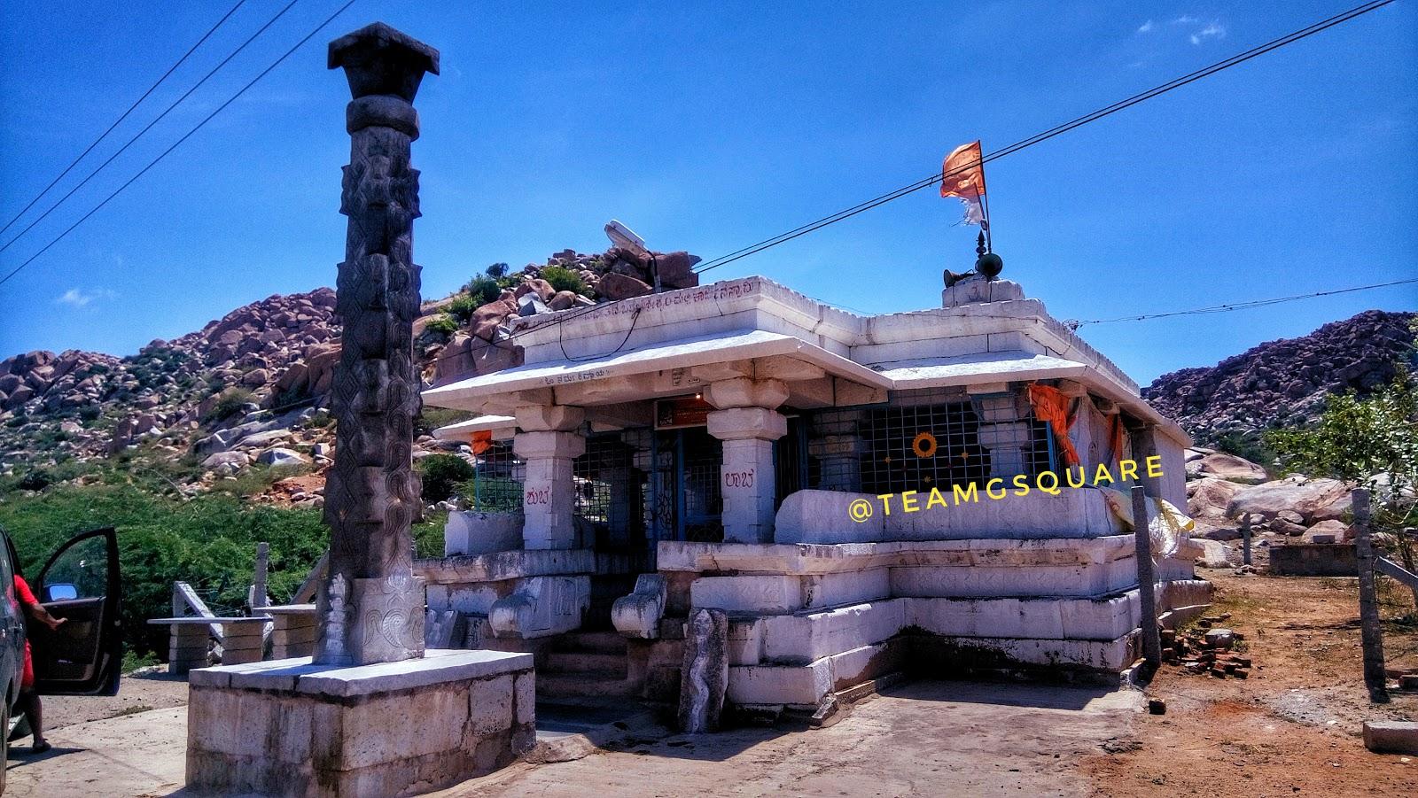 Srisaila Mallikarjuna Swamy Temple, Kurugodu