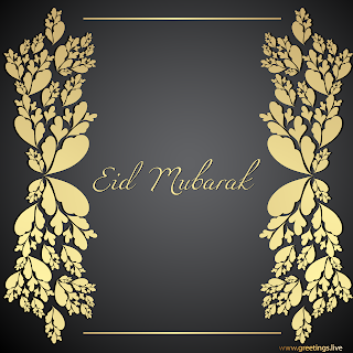 Eid Mubarak Greeting cards Ramadan wishes Vector Images