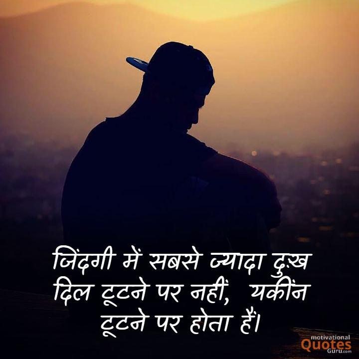 Emotional zindagi Quotes In Hindi