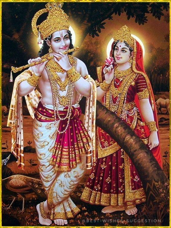 Radhe-Krishna-Mobile-Wallpaper