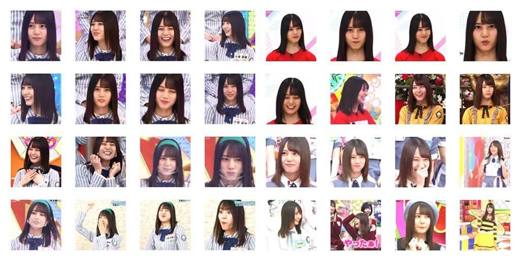 Cuplikan Aplikasi Stiker Gerak WhatsApp Kosaka Nao - Hinatazaka46 v1.2