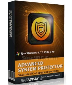 برنامج الحماية Advanced System Protector 2020 يحمي النظام الخاص بك من التهديدات الأمنية المختلفة