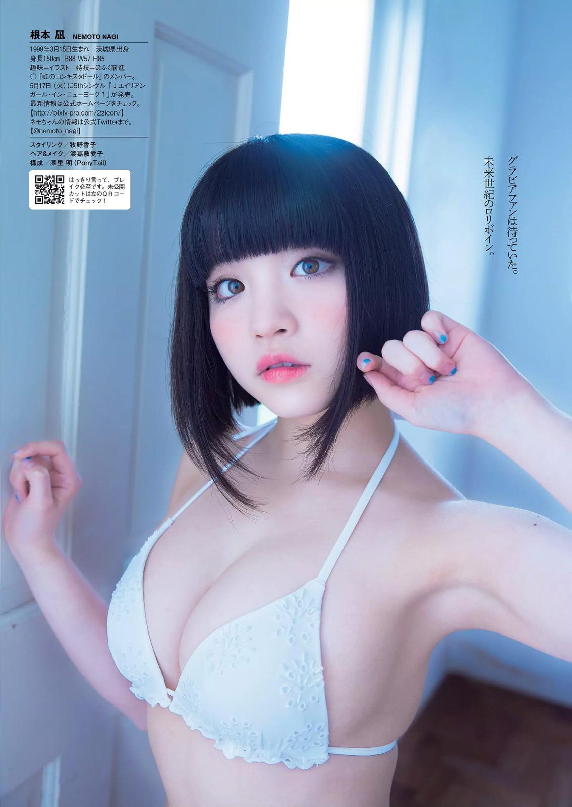 Nemoto Nagi 根本凪 NijiCon-虹コン, Weekly Playboy Magazine 2016 No.22 Gravure