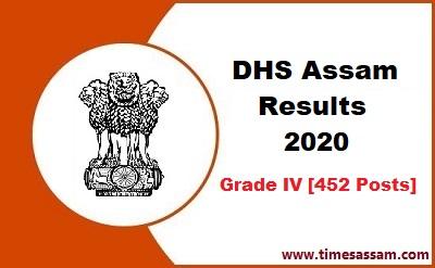 DHS Assam grade iv Results 2020