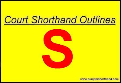 Court Shorthand Outlines S Alphabet
