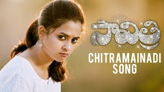 Savitri Movie Promo Video Songs – Chitramainadi Song _ Nara Rohit, Nanditha