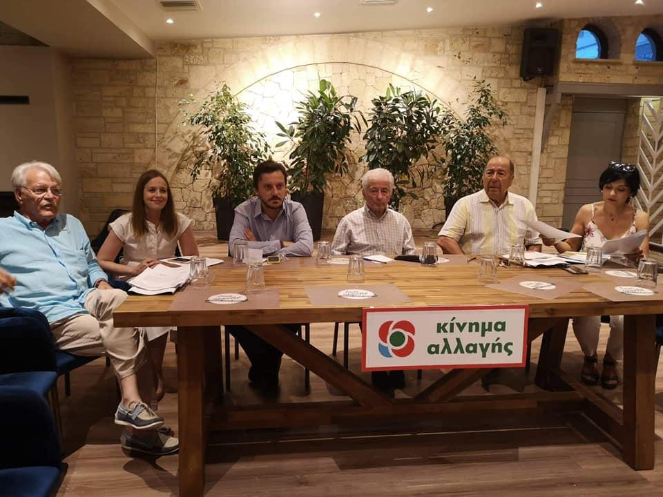 Kεντρική προεκλογική εκδήλωση του ΚΙΝ.ΑΛ. Χαλκιδικής