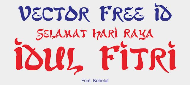 Font Kohelet