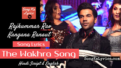 the-wakhra-song-lyrics