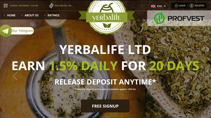 Yerbalife обзор и отзывы HYIP-проекта