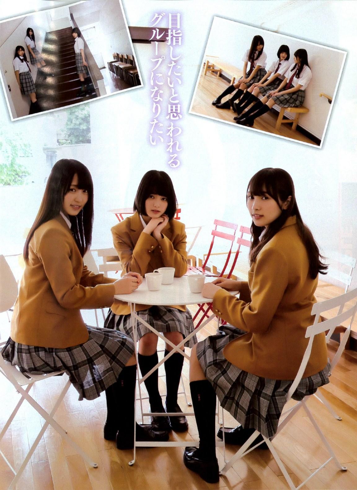 Watanabe Rika 渡辺梨加, Hirate Yurina 平手友梨奈, Sugai Yuuka 菅井友香 Keyakizaka46, Weekly SPA! Magazine 2016.06.07 Gravure