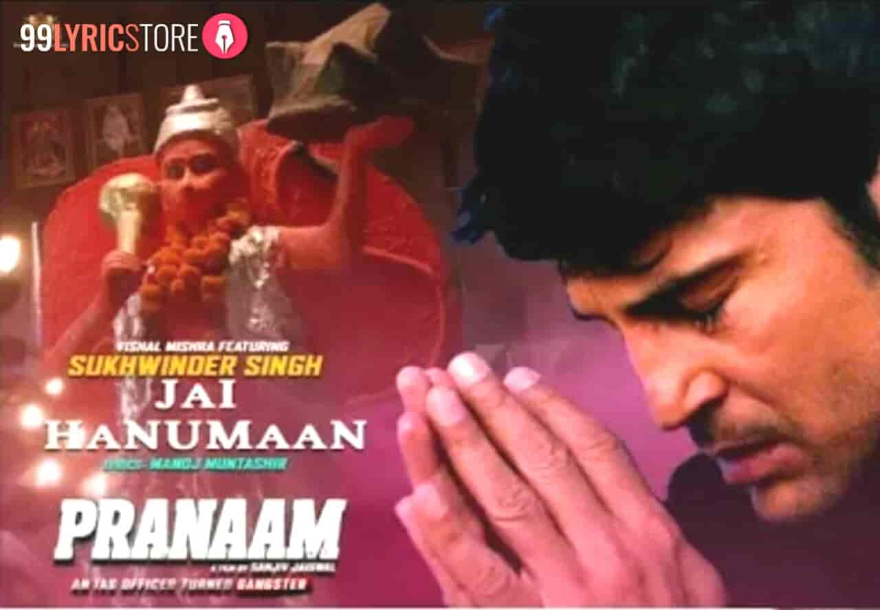 Jai Hanuman Lyrics From Movie Pranaam