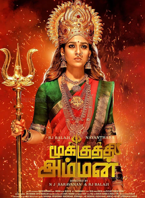 Mookuthi Amman (2020) - Review