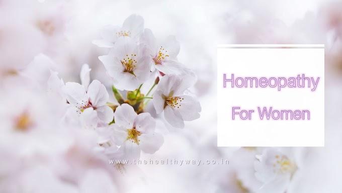 महिलाओं के लिए होमियोपैथी