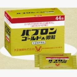Natural Life: 大正製藥株式會社 感冒黃金A微粒藥粉 (內容量:44包)