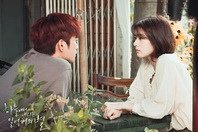 Sinopsis The Smile Has Left Your Eyes Episode 1- Tamat