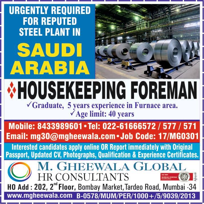 Housekeeping Foreman for Steel Plant in Saudi Arabia