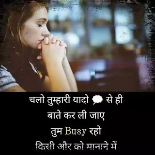 Romantic Shayari In Hindi For Love 120 Words With Images