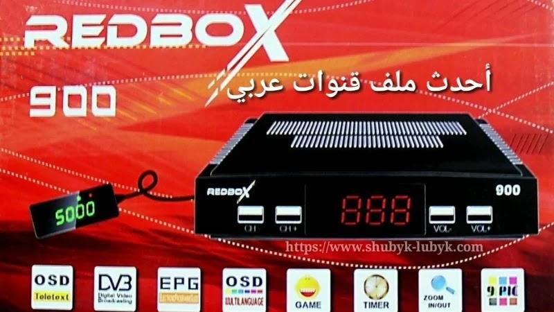 Redbox 900