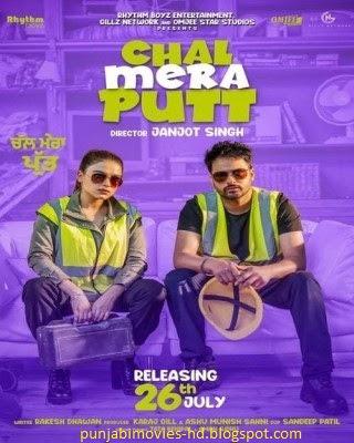 Punjabi Movie Chal Mera Putt 2019 Download Punjabi Movies