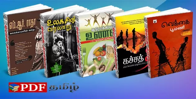 tamil books free download blogspot, tamil books download, free download tamil books @pdftamil