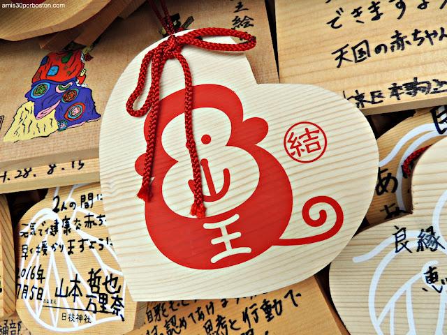 Tablillas Ema del Santuario Hie en Tokio