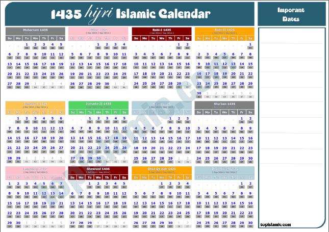 Islamic Calendar 2016 Of North America | Calendar Template 2016