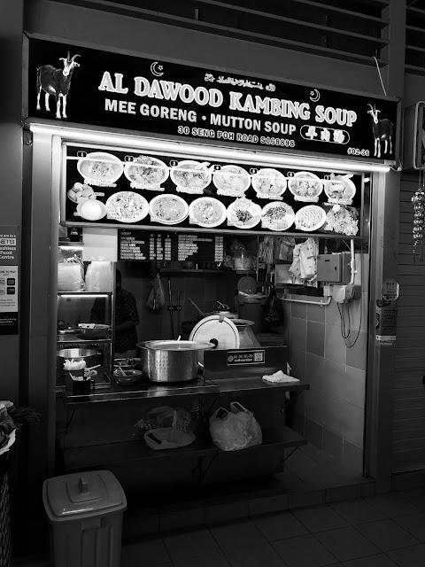 Al Dawood Kambing Soup, Tiong Bahru Food Centre
