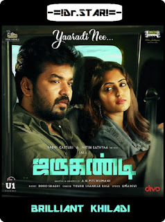 Download Jarugandi (2018) Hindi Dubbed HDRip 1080p | 720p | 480p | 300Mb | 700Mb