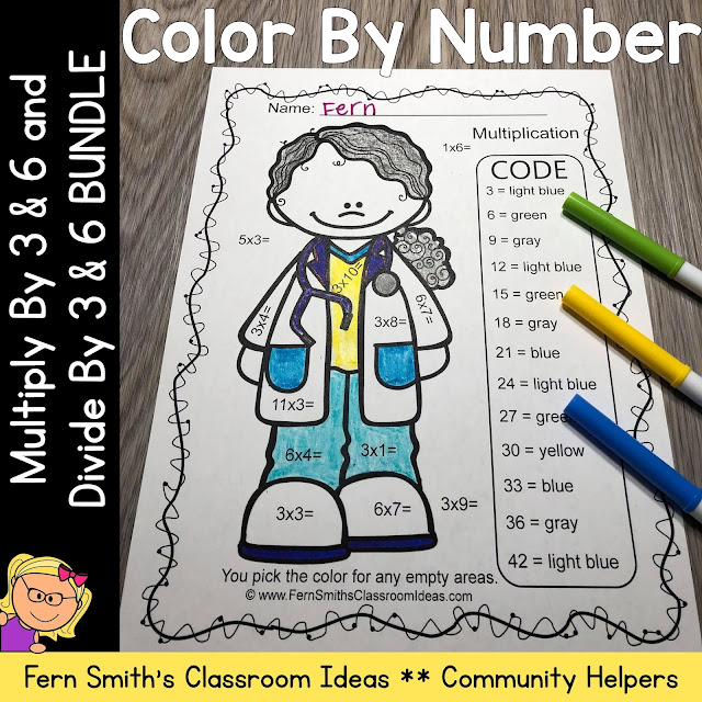 Click here for a similar resource, Color By Number Careers - Community Helpers Multiply by 3 & 6 and Divide by 3 & 6 Bundle