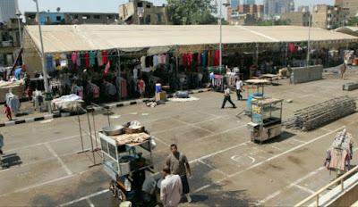 مستلزمات مدارس و ملابس و لحوم باسعار منخفضة جدا في سوق الترجمان....... شاهد التفاصيل